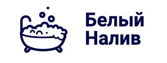 Реставрация ванн в Киеве Белый Налив